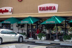 Русские магазины в Майами